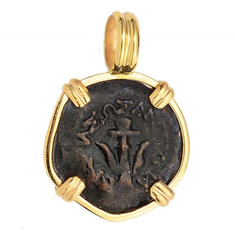 High grade ancient widows mite bible coin in 14kt gold pendant mozeypictures Image collections